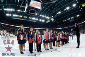 Исполнение Гимна России перед матчем СКА