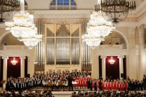 Музыкальное Путешествие вокруг света. Концерт в Большом Зале Филармонии.