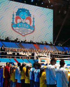 Церемония Открытия Чемпионата Мира по Боксу.