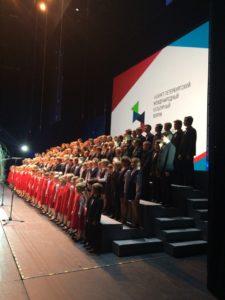 Торжественная Церемония Открытия Санкт-Петербургского Международного Культурного форума. Мариинский-2